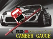 RS-R camber