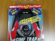 Mazdaspeed Time Trap